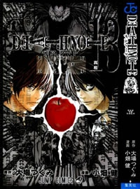 Death Note (click to see it bigger)