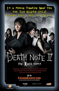 Death Note 2 goes theatrical (click for larger image)