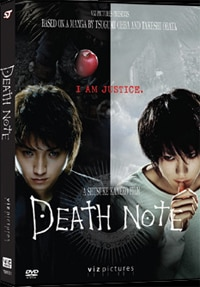 Death Note comes to DVD September 16th!