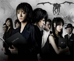 Death Note (click to see it bigger!)
