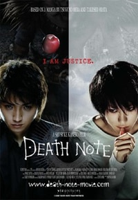 Death Note finally hitting U.S. screens!