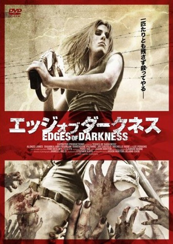 Edges of Darkness' Japanese Poster