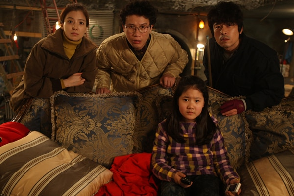 Fantastic Fest 2012: Second Wave of Films Announced - Doomsday Book