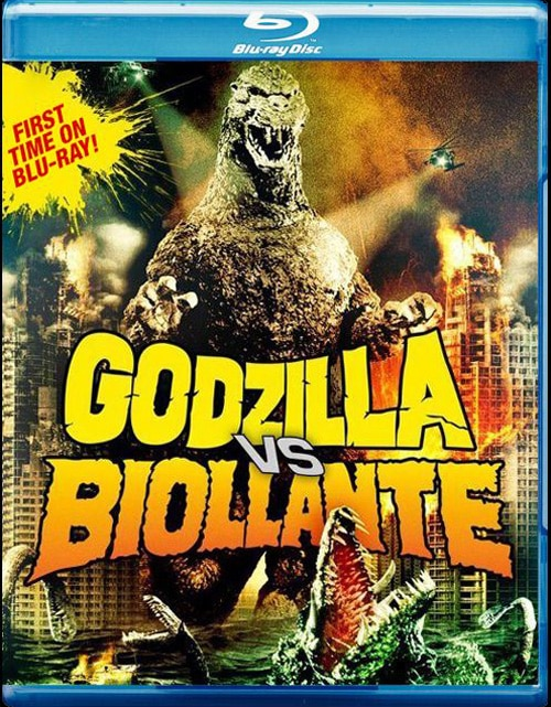 Godzilla vs. Biollante Roaring its Way to Blu-ray this December