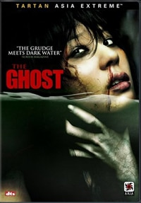 The Ghost DVD review