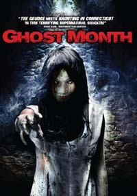 Ghost Month on DVD
