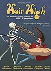 Bill Plympton's Hair High DVD Now Available
