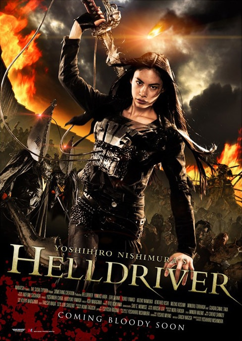 Helldriver Parking on Blu-ray and DVD in November