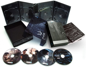 The Host: Limited Edition DVD review (click to see it bigger!)