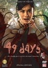 49 Days on DVD (click to see it bigger!)