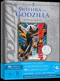 Godzilla Raids Again on DVD (click to see it bigger!)