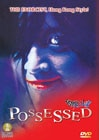 Possessed on DVD (click to see it bigger!)