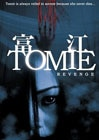 Tomie: Revenge on DVD (click to see it bigger!)