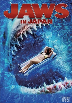 PsychoShark (formerly Jaws in Japan) on DVD
