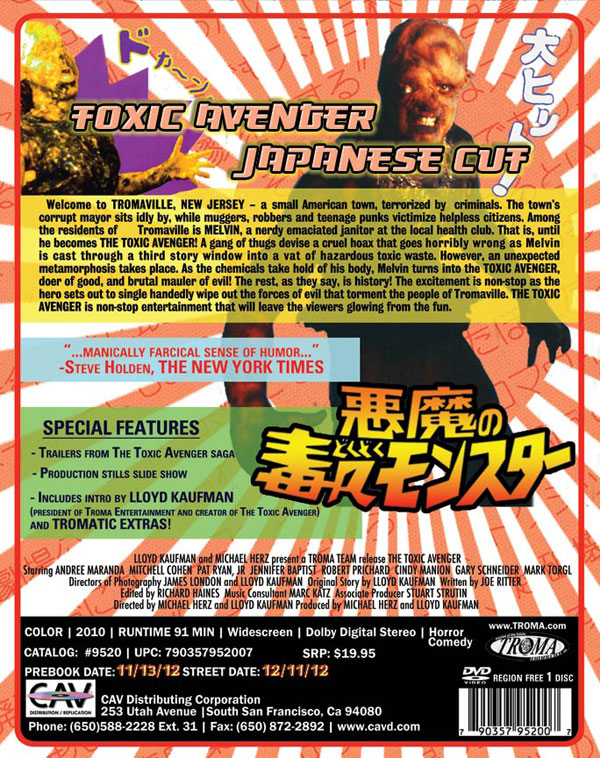 jtox2 - Japanese Version of The Toxic Avenger Swims to U.S. Shores