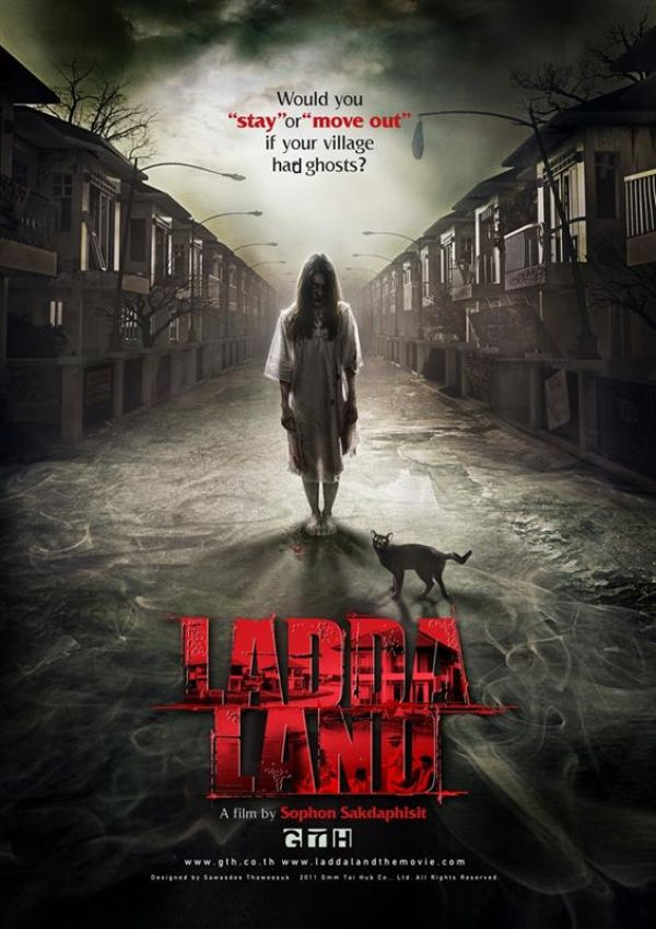 Trailer and One-Sheet Debut - Ladda Land