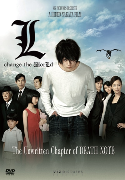 Death Note: L, Change the World DVD art