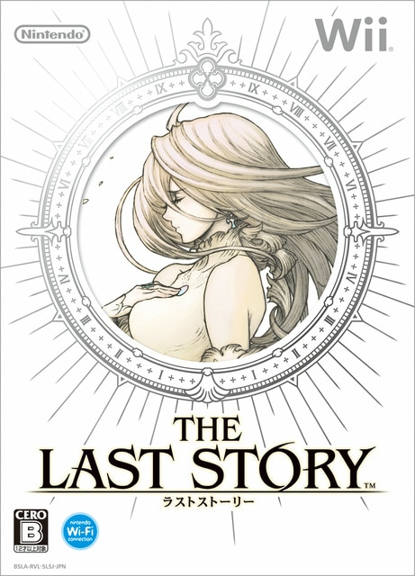 The Last Story Coming Exclusively to Wii