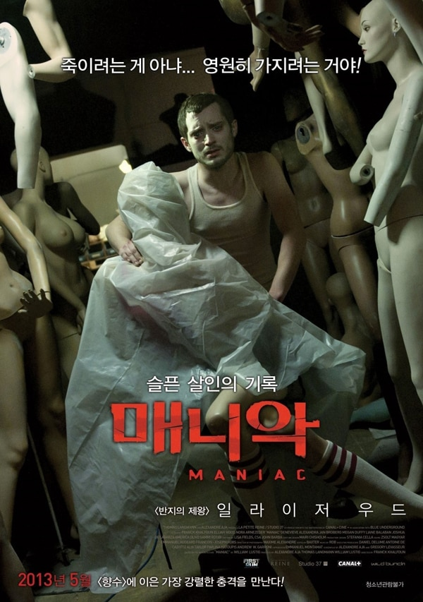 There's a Maniac Loose in Korea