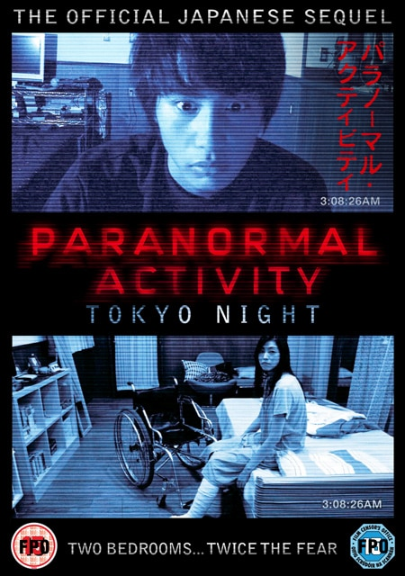 Paranormal Activity: Tokyo Night Bumps onto Home Video in the UK