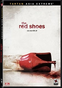 Red Shoes review (click to see it bigger!)