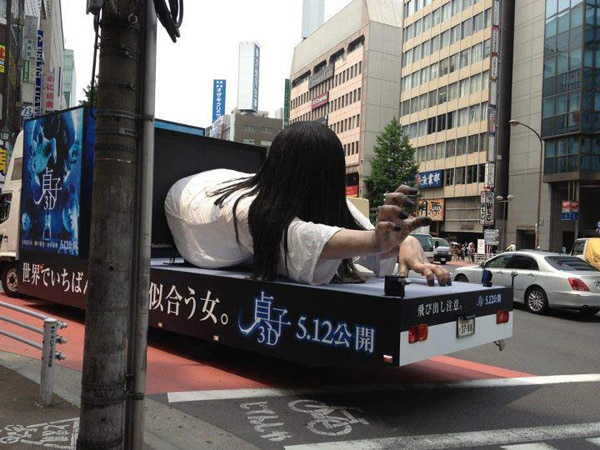 There is Nowhere Safe from the Grasp of Sadako
