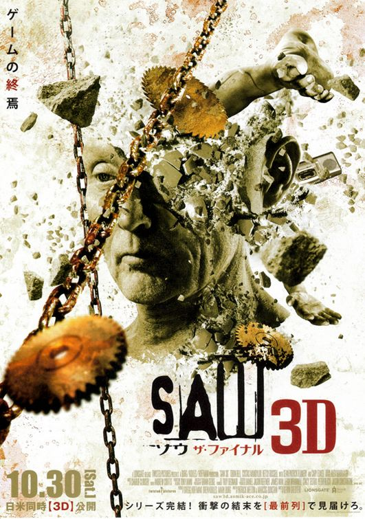 International Poster Debut: Saw 3D