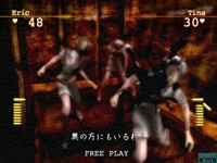 Silent Hill arcade (click to see it bigger)