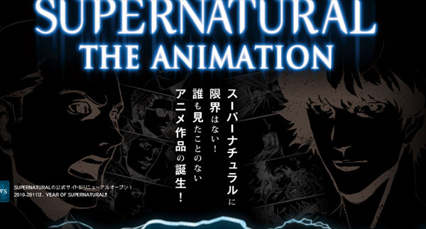 Supernatural: The Animation Preview