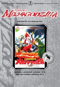 Terror of Mechagodzilla DVD review (click for larger image)