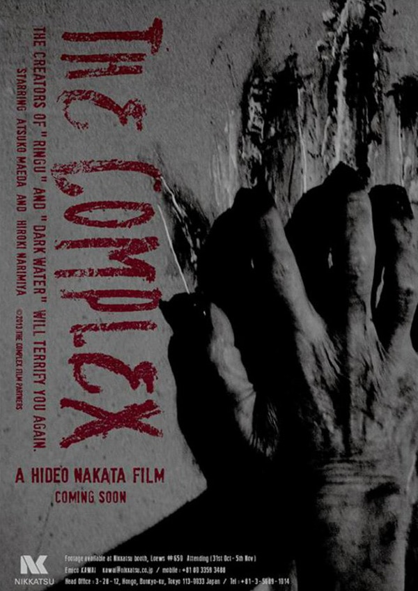 First Look at Hideo Nakata's The Complex