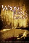 Tiny Wrong Turn 2 box art!